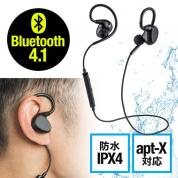 Bluetoothイヤホン(防水・ワイヤレスイヤホン・スポーツ使用・apt-X高音質)