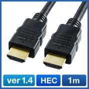 HDMIケーブル(1m・Ver1.4規格・PS4・XboxOne・フルハイビジョン対応)