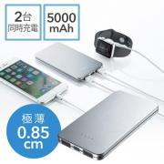 モバイルバッテリー(薄型・2ポート同時給電・USBケーブル付属・5000mAh・最大2.1A・シンプル)