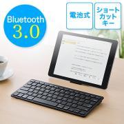 Bluetoothキーボード(iPhone・iPad・パンタグラフ・小型・アイソレーション)