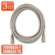 LANケーブル 3m (ライトグレー・1000BASE-T対応)
