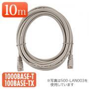 LANケーブル 10m (ライトグレー・1000BASE-T対応)